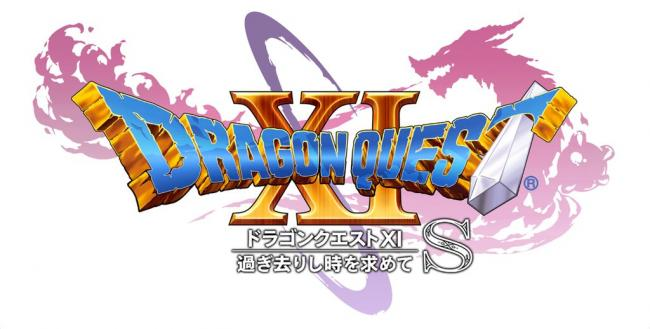 Dragon Quest XI de Nintendo Switch será Dragon Quest XI S
