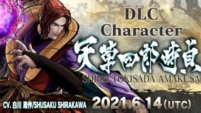 Shiro Tokisada Amakusa - Character Trailer