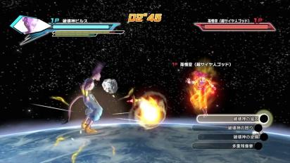 Dragon Ball Xenoverse - Full Power Trailer