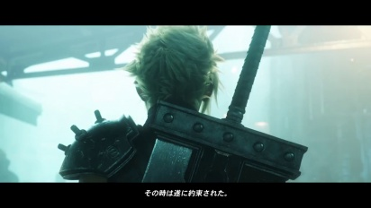 Final Fantasy VII Remake - Japanese Announcement Trailer