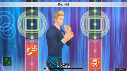 Fitness Boxing - Evan instructor gameplay trailer