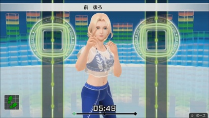 Fitness Boxing - Sophie instructor gameplay trailer