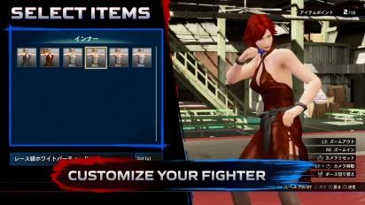 Virtua Fighter 5 Ultimate Showdown - Legendary Pack DLC Trailer