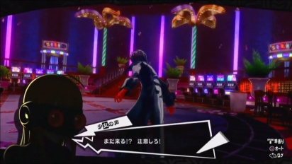 Persona 5 Royal - New Gameplay Prologue (Japanese)