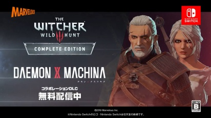 Daemon X Machina - The Witcher 3 Wild Hunt Collaboration Trailer